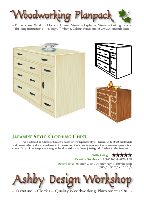 Japanese Clothing Chest Tansu Plans Coming Soon Woodworking